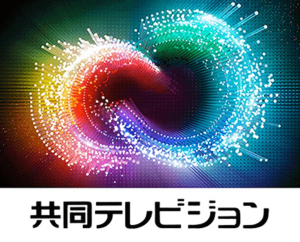 Kyodo TV